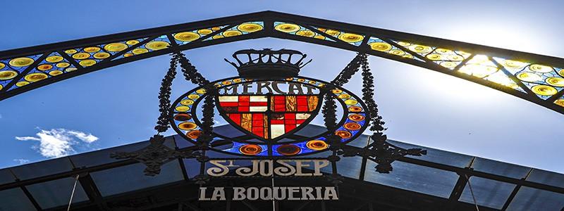 """Mercado de Sant Josep """"la Boquería"""" de Barcelona"""