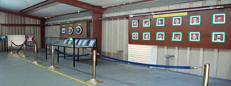 Museo Militar de las Fuerzas Armadas de El Salvador