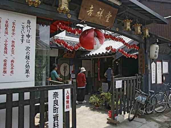 Naramachi nara - Visitar Nara de viaje guía - Ilutravel.com