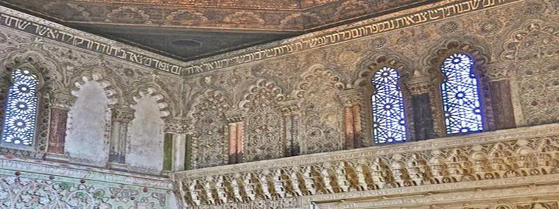 Sinagoga del Tránsito-Museo Sefardí de Toledo