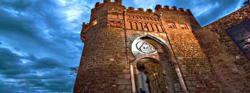 Puerta del Sol Toledo