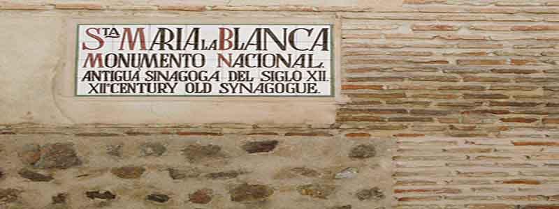 Sinagoga Santa María la Blanca de Toledo