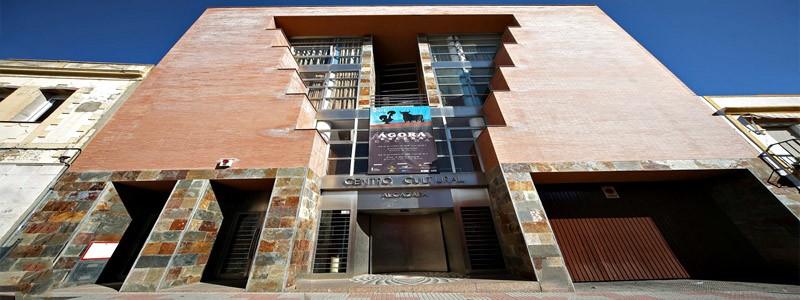 Centro Cultural Alcazaba de Mérida