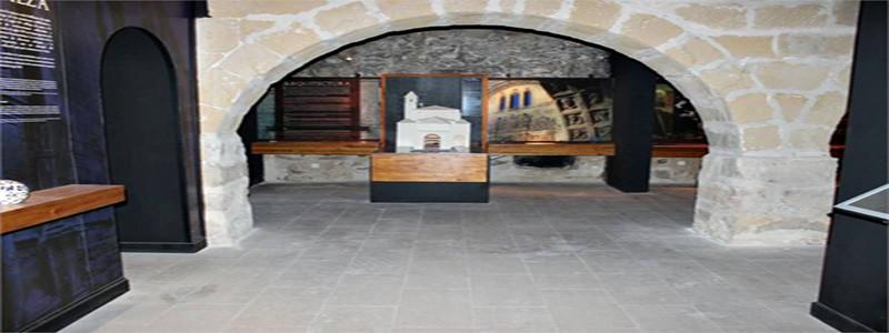 Centro de Interpretación Renace de Baeza