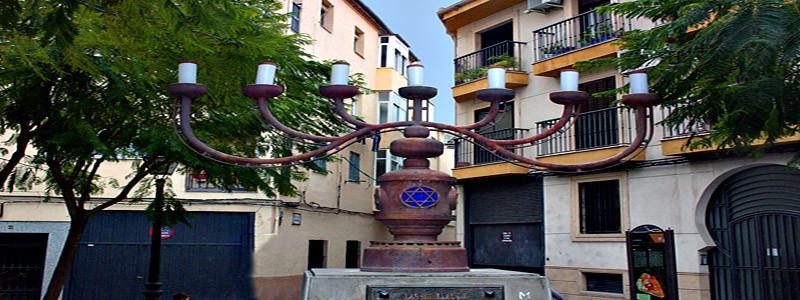 Barrio de la Judería de Jaén