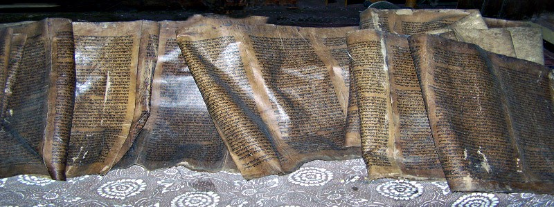 Sinagoga de Salomón de Úbeda