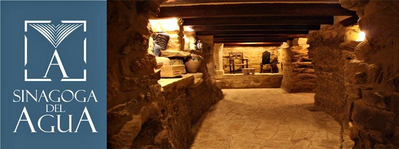 Viajar a Úbeda Sinagoga del Agua – Ilutravel.com -Tu guía de turismo online