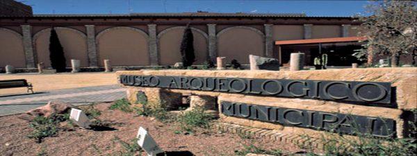 Museo Carmen Conde-Antonio Oliver