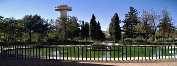 Parque de la Fiesta del Árbol