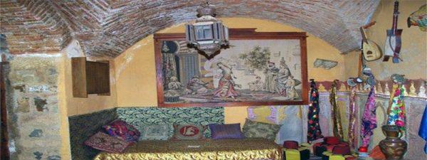 Casa Museo Árabe Yusuf al Burch