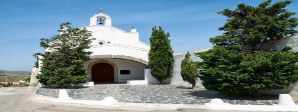 Santuario de San Baldiri