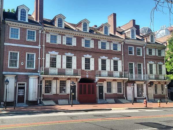 Benjamin Franklin Museum de Filadelfia Vista fachada