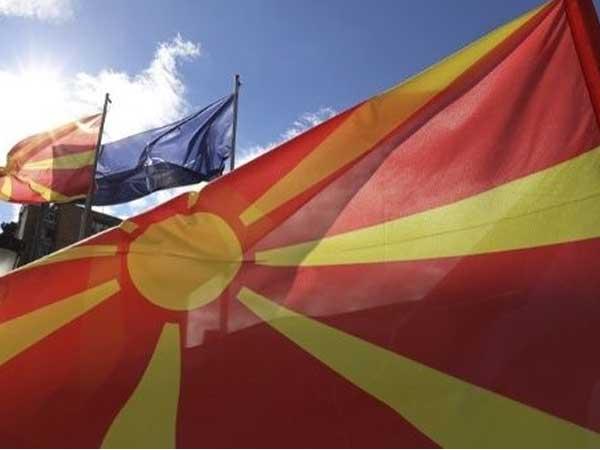 Bandera-Macedonia - de turismo por Macedonia - Ilutravel.com