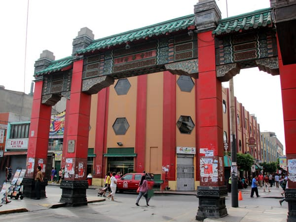 Barrio Chino Lima - Sitios para ver en Lima de interés - Ilutravel.com