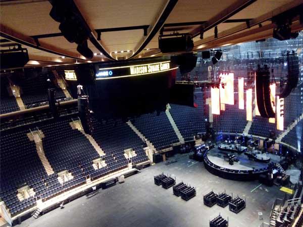 Madison Square Garden de Nueva York - Lugares de interés de la ciudad de Nueva York - Ilutravel.com
