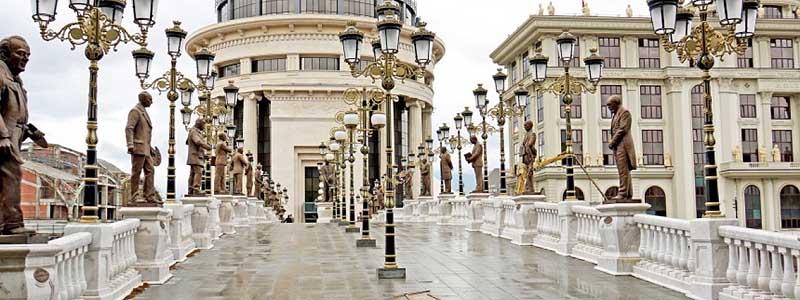foto superior skopje - Lugares de interés que ver en Skopje - Ilutravel.com
